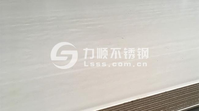 九种不锈钢板表面状态(如图)
