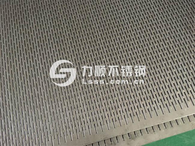 冲孔板_不锈钢腰型孔板