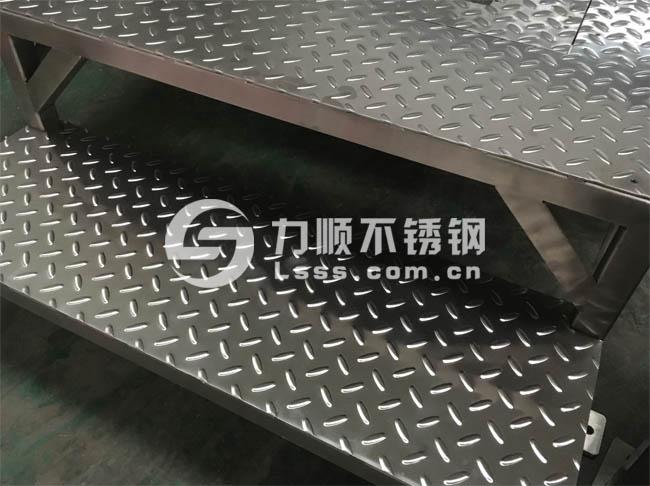 不锈钢平台_不锈钢防滑平台_不锈钢花纹板楼梯