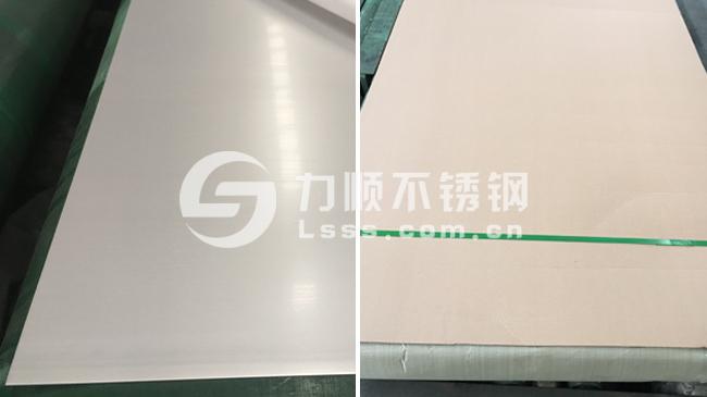 2mm冷轧板的规格尺寸
